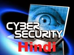 CYBER SECURITY AS A CAREER scope salary Scope of Cyber Crime - CYBER SECURITY INDIA