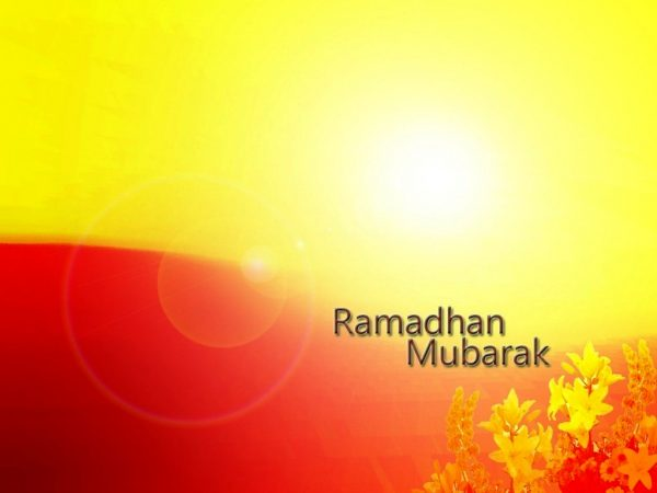Ramadan Mubarak Greetings 5