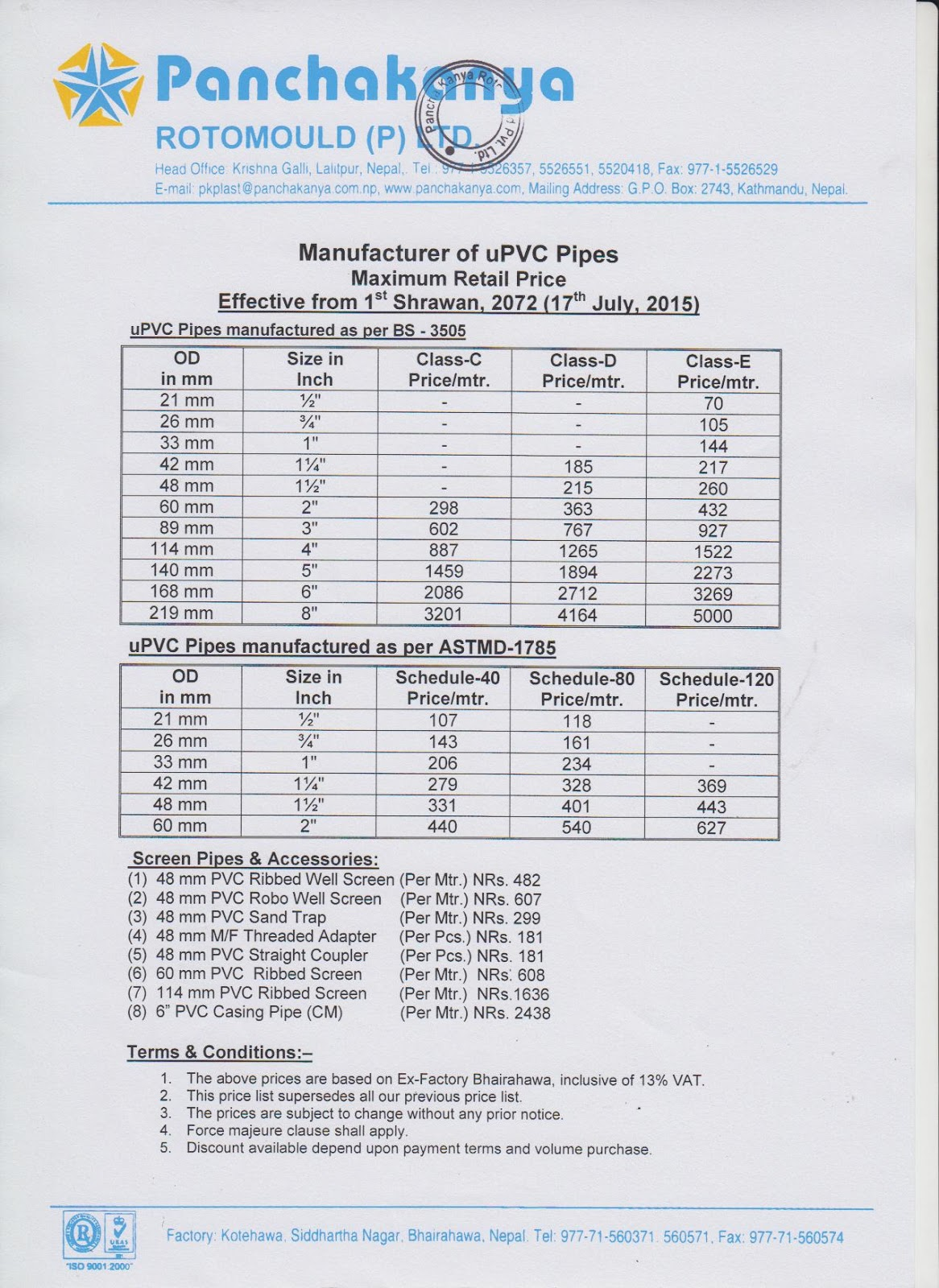 KISAN TRADING PVT  LTD : Latest Price List 2072-73