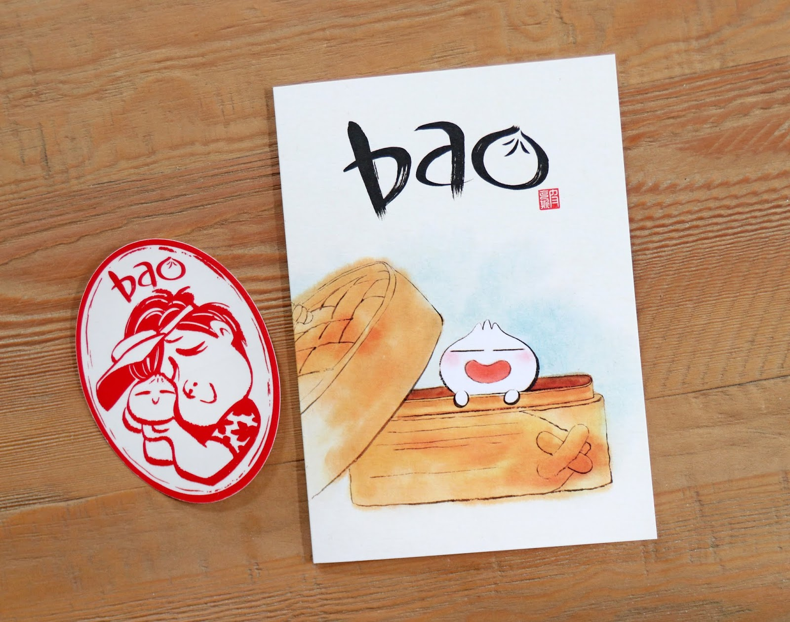 pixar bao studio store exclusive