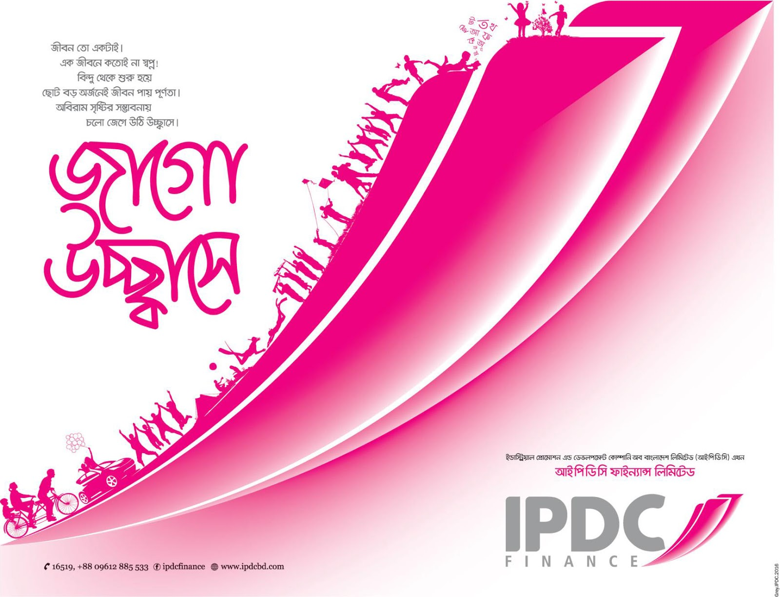 grey advertising bangladesh ltd The design & branding titled eco-cooler was done by grey, bangladesh advertising agency for grameen intel social business limited in bangladesh.