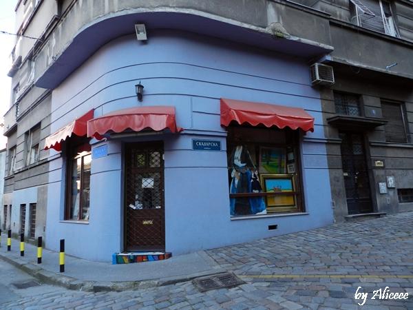 Skadarlija-Belgrad