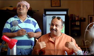 Sunday Holiday Malayalam Movie Teaser | Cast and crew