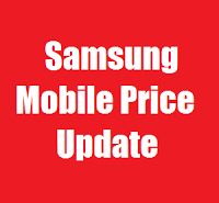 Samsung Mobile Price In Bangladesh   2016 Update  