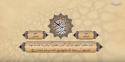 قناة ليبيا لكل الاحرار بث مباشر اونلاين