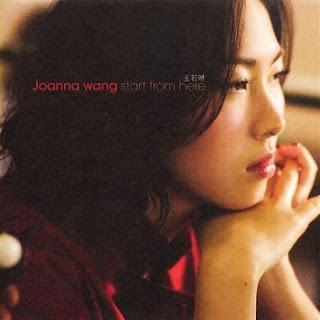 Joanna Wang(王若琳) - The Best Mistake I've Ever Made
