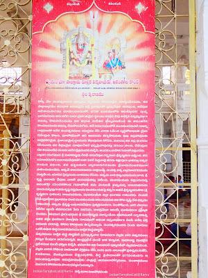 Anantha Padmanabha Swamy Temple Vikarabad Story