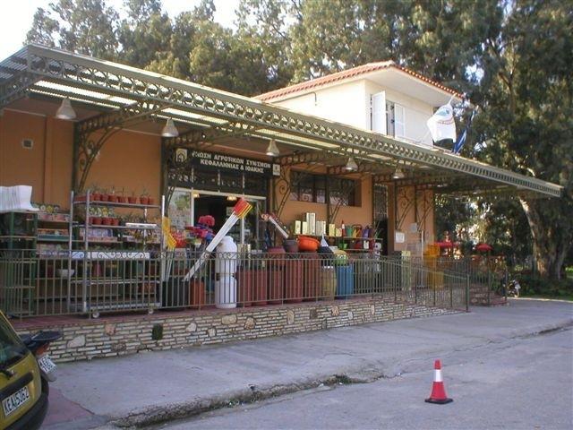 Αποτέλεσμα εικόνας για εασ site:kefalonitikanea.gr