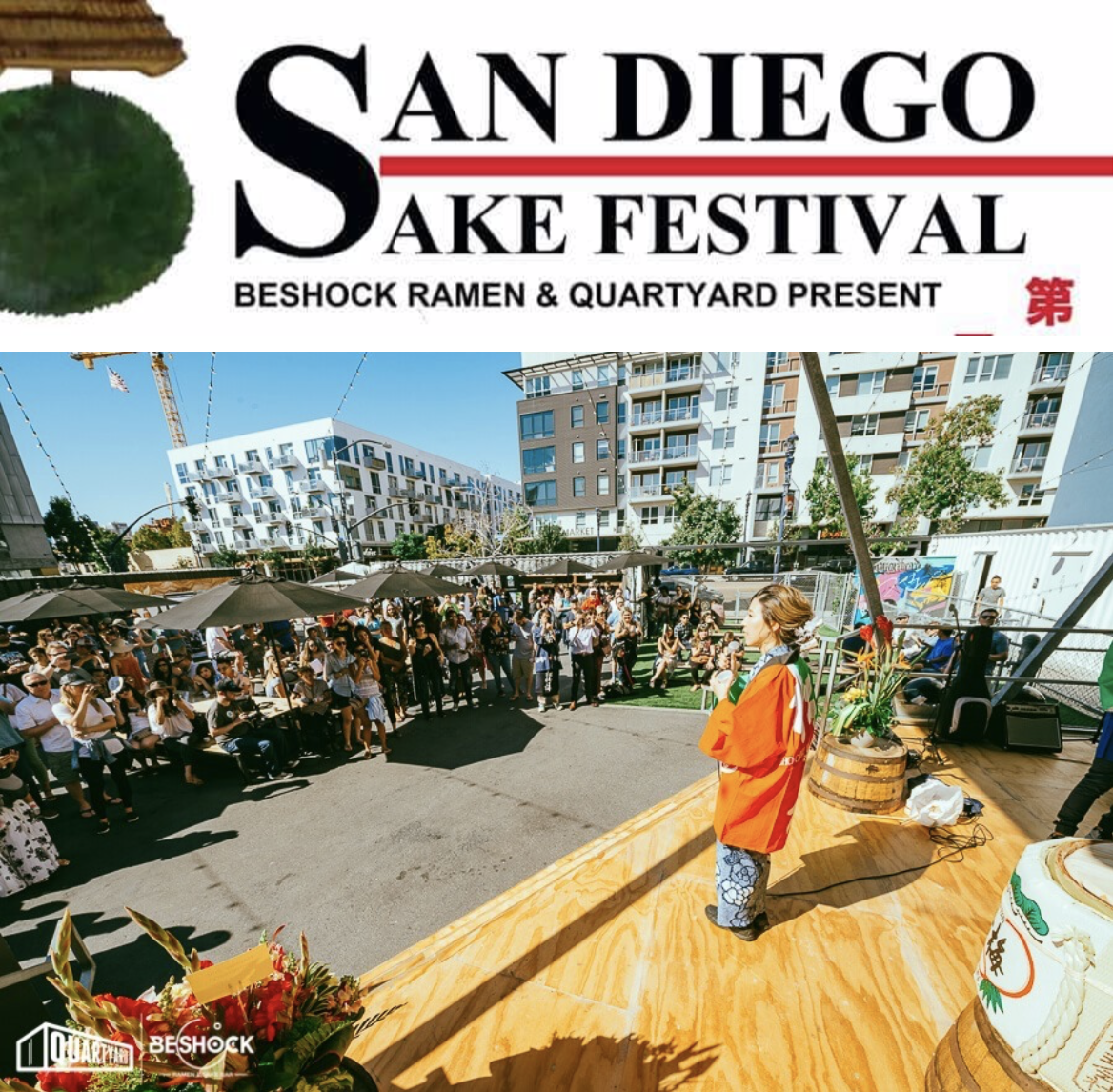 Enter to win 2 tickets to the San Diego Sake Festival - September 29!