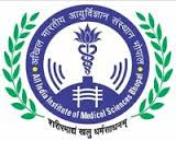 AIIMS Bhopal Recruitment 2016