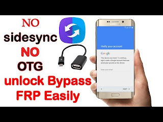 how to unlock frp lock 2019 - Tech Solutions
