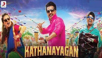 Katha Nayagan HD (2017) Movie Watch Online