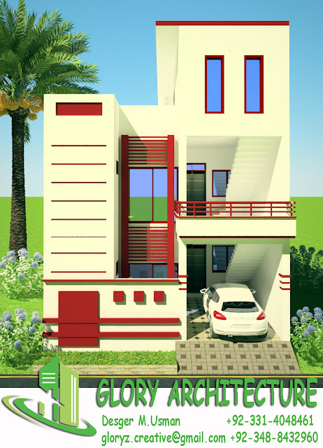 3d Front Elevation Ground Floor : House plan elevation d view