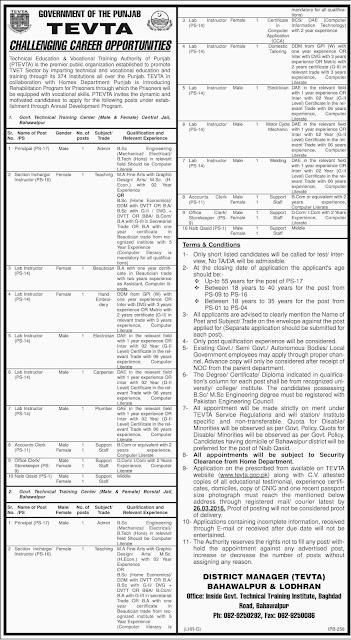 Admin,Accounts & DAE Jobs in TEVTA Punjab