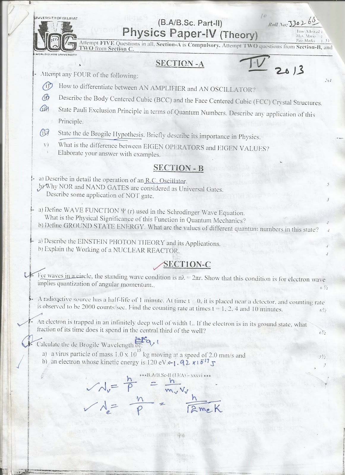 University of Gujrat Bsc Physics (Electronic) Past Paper