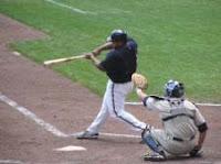 2016 Baseball MLB