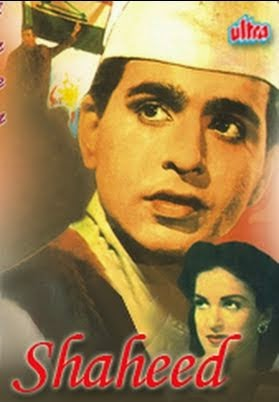Poster Of Bollywood Movie Shaheed (1948) 300MB Compressed Small Size Pc Movie Free Download worldfree4u.com