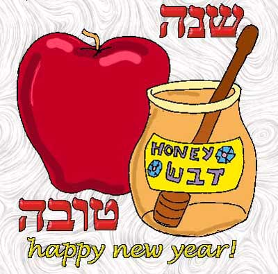 Educational Resources And Cool Videos About Rosh Hashana The Jewish New Year Hi Everyone