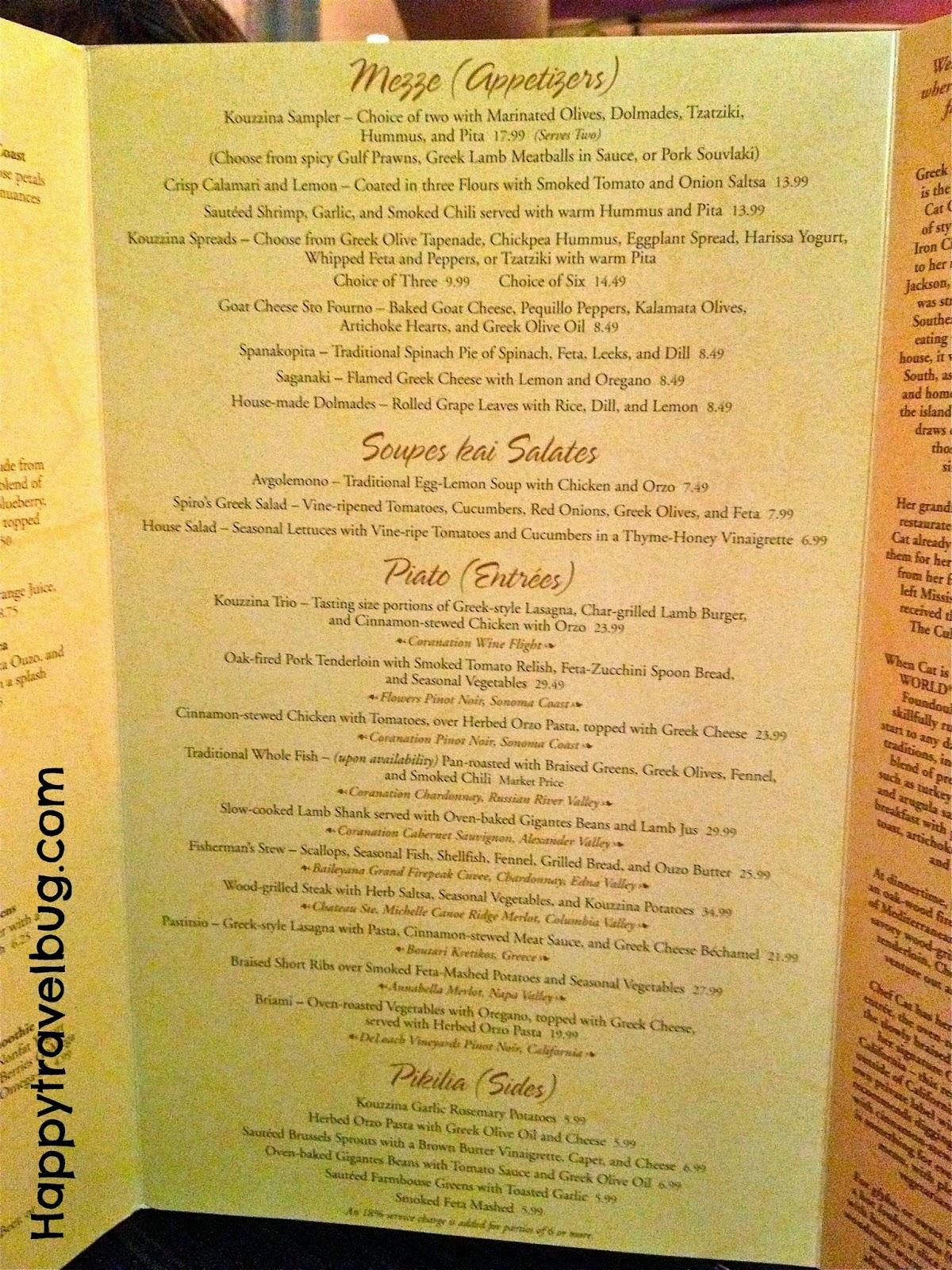menu cafeteria cora