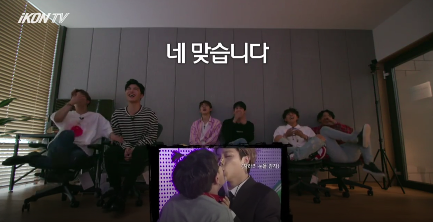 iKON Shows Their Reaction to iKON TV' EP.1