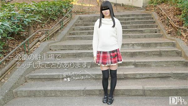 10musume 082617_01 天然むすめ 082617_01 ごく普通な私がAVに出演しちゃいました 姫野未来