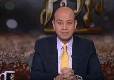 عمرو أديب يتحدث عن حقيقة مرضه وعن مستشفى أبو الريش