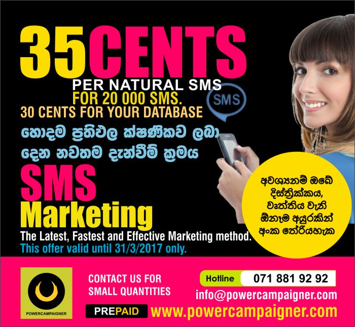 Powercampaigner | Special SMS Marketing offer for the New Year