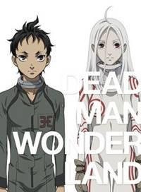 anime bertema survival terbaik