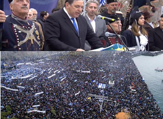 Η Ελλάδα εχει στρατηγό: Η ΜΑΚΕΔΟΝΙΑ ΕΙΝΑΙ ΕΛΛΗΝΙΚΗ