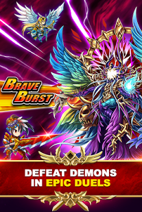 Brave Frontier RPG MOD Apk - Free Download Android Game
