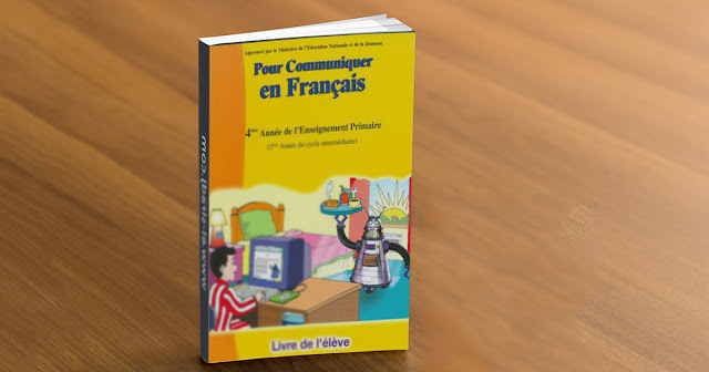 pour communiquer français
