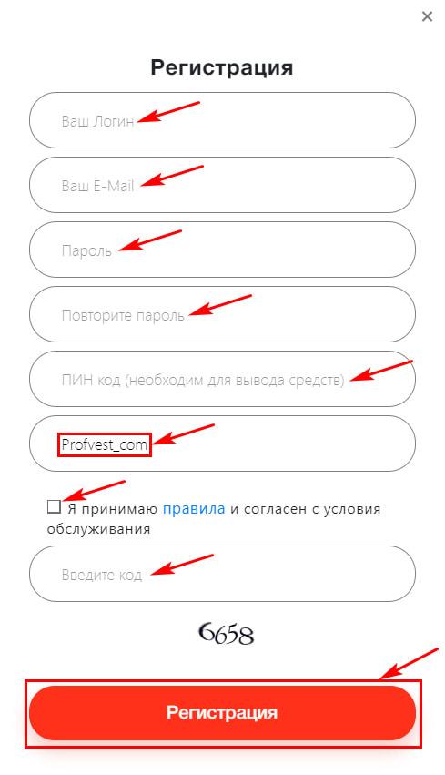 Регистрация в Target Money 2