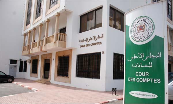 المملكة المغربية المجلس الأعلى للحسابات