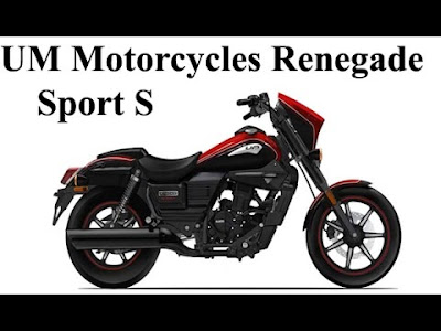 New 2016 UM Renegade Sport S Hd Images
