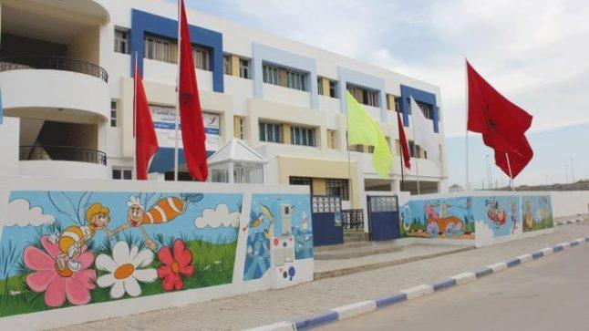 تعديل قانوني جديد يلوح في الافق يتوعد المدارس الخاصة