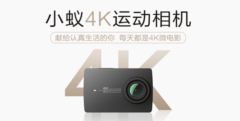 Yi 4K Action Camera launched