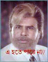 Bangla Funny Photo Comment