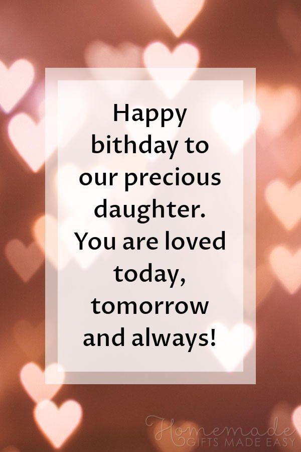 Birthday Wishes For Daughter.200 Happy Birthday Daughter Inspirational Wishes Quotes