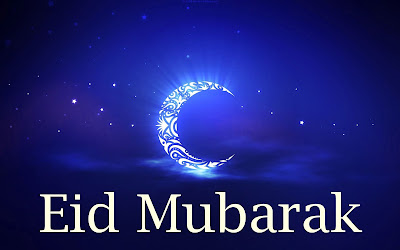 Eid al Adha 2017 Images