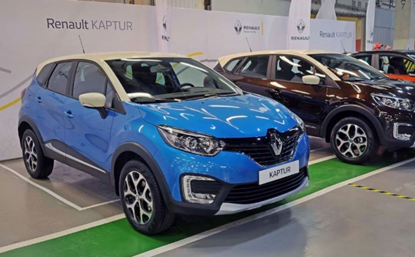 Renault Captur 2017 Review Redesign Release Date