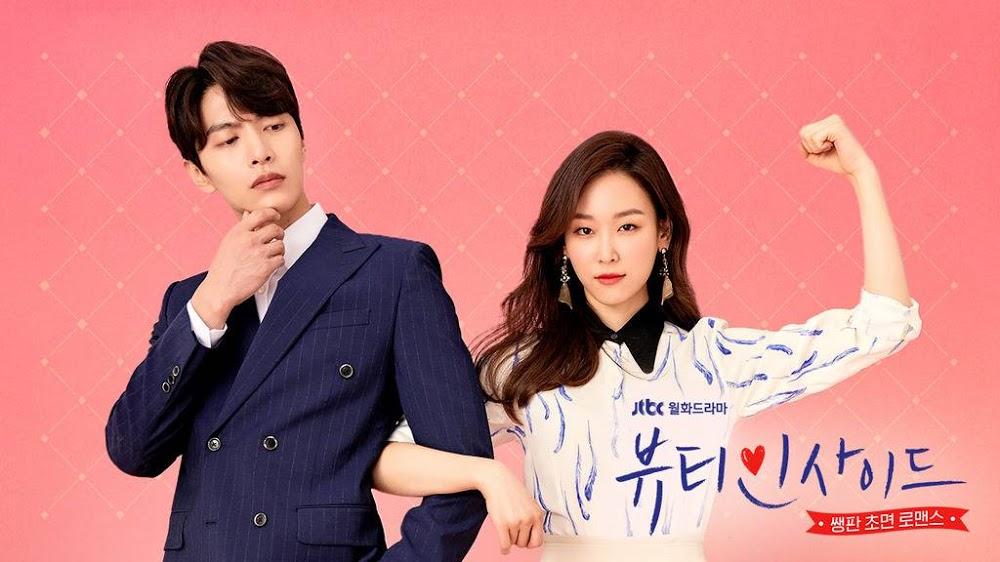 Drama Korea The Beauty Inside Episode 1-16(END) Subtitle Indonesia
