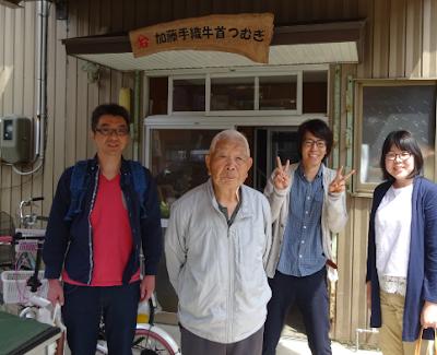 石川県牛首紬の工房へ見学に行きました