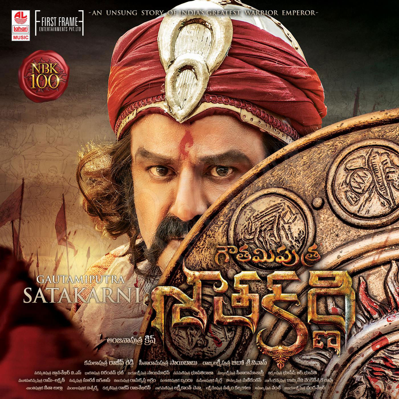 Gautamiputra-Satakarni-2016-Original-CD-Front-Cover-HD