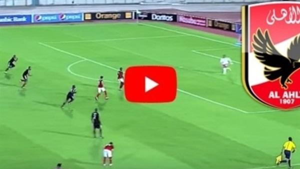 مشاهدة مباراة الأهلي والداخلية بث مباشر في الدوري المصري