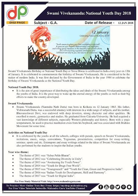 DP | IBPS Clerk Mains : Swami Vivekananda- National Youth Day | 12 - 01 -18