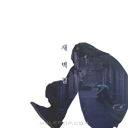 KCM – 새벽길 – Single