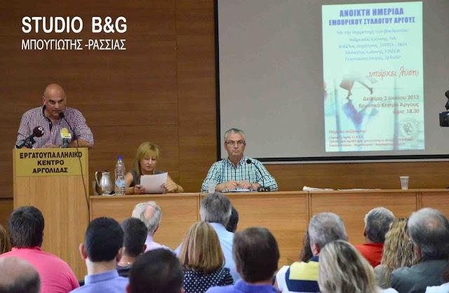 Εμπορικός Σύλλογος Άργους: Nα τηρείται η αρχή της ισοτιμίας για την προμήθεια του Δήμου με αναγκαία υλικά και υπηρεσίες