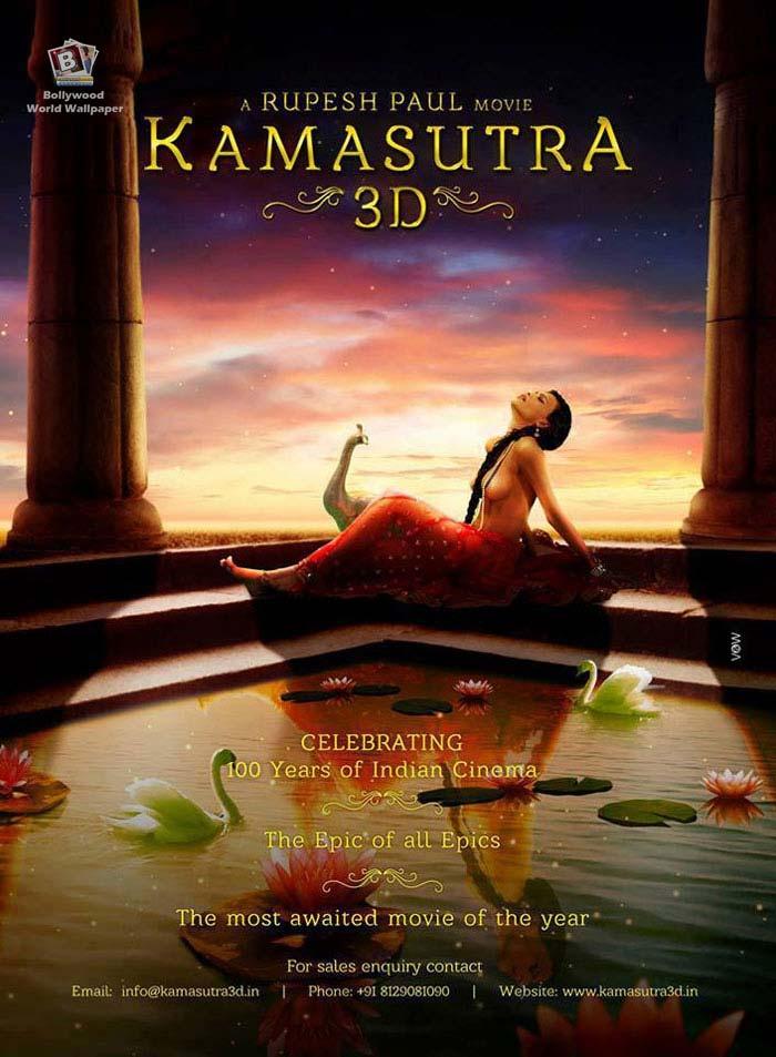 Kamasutra full movie hd online