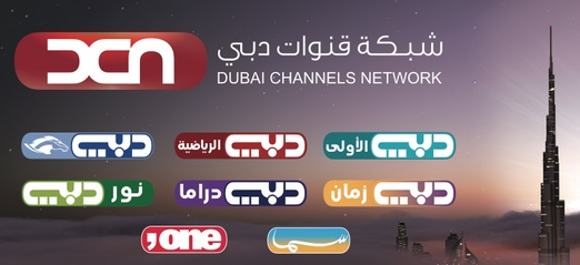 Dubai - All Channels - Nilesat Frequency 2018 - 2019