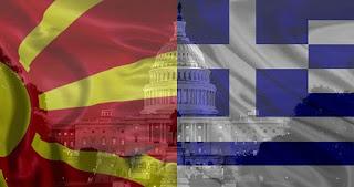 Γιατί Ουάσιγκτον και Αθήνα θέλουν τα Σκόπια στο ΝΑΤΟ